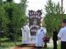 Boze Cialo 2009  89